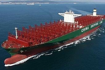 Nytt skip ble verdens største