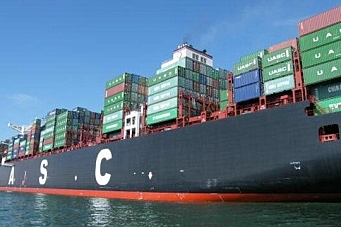 UASC bestilte nye gigantskip