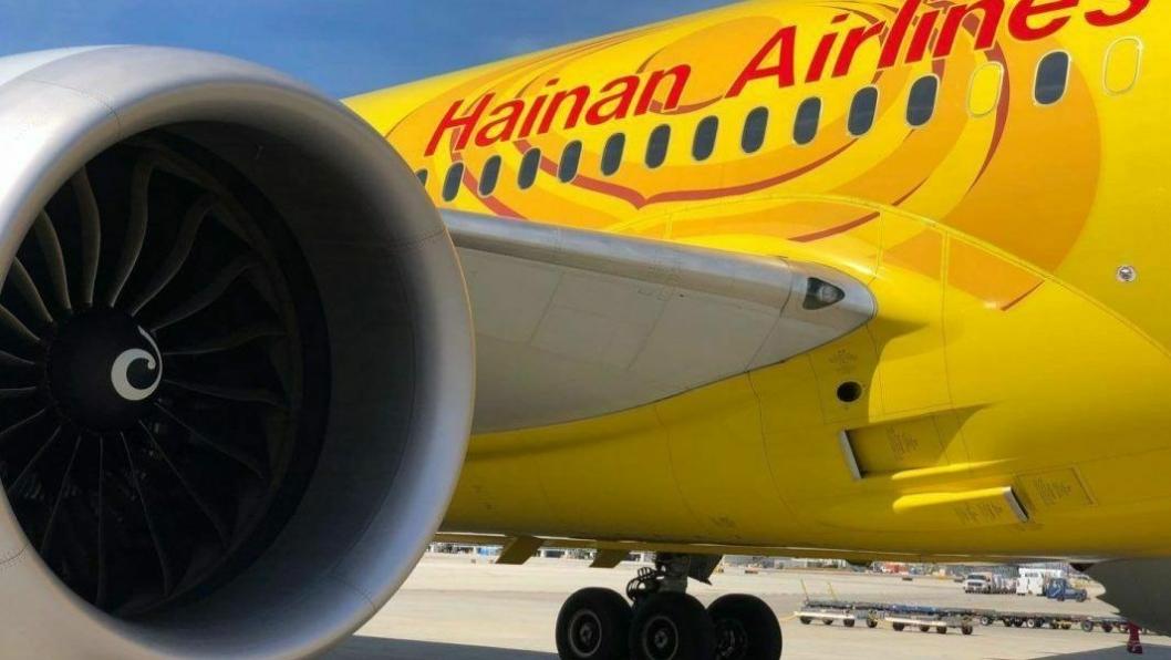 Hainan Airlines planlegger direkterute mellom Beijing og Oslo Lufthavn. Foto: Hainan Airlines